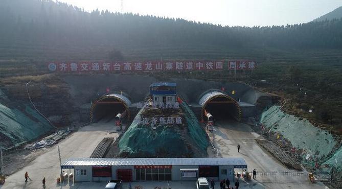 新泰至台儿庄高速项目首座隧道贯通 全长505米