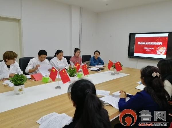 东营区文华幼儿园开展食品安全知识培训活动