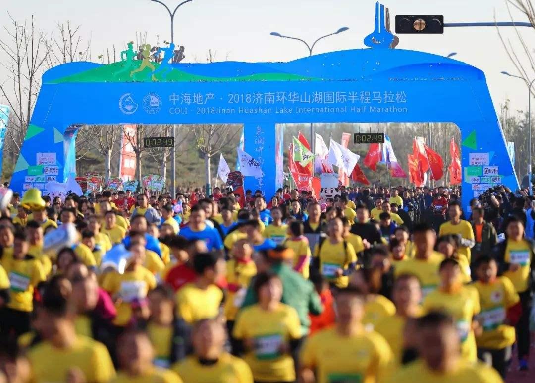 山东省体育总会发布通知:暂不恢复马拉松等群众聚集性体育活