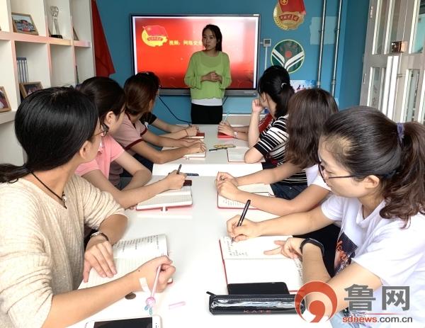 东营区第二实验幼儿园团支部开展网络安全宣传教育活动