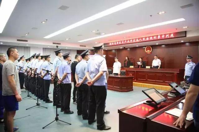 """潍坊""""黑社会""""数罪并罚一审宣判!""""老大""""被判25年"""