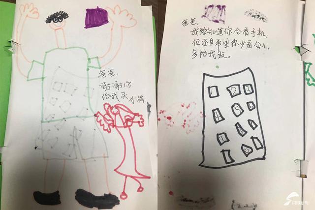 济南6岁女孩父亲节手绘暖心漫画