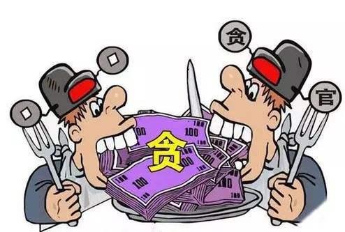 山东省原副省长季缃绮受贿 贪污案一审被判十四年