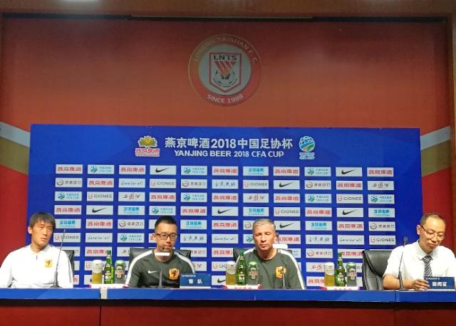 贵州恒丰赛前新闻发布会在济南举行