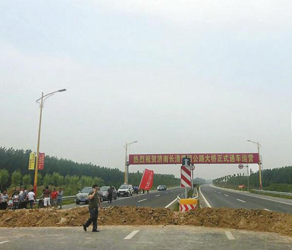 刚通车就被堵 长清黄河大桥齐河出入口被设障阻断