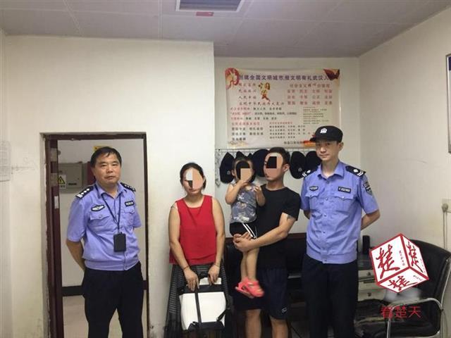 三岁幼童从爸妈眼皮底下溜进地铁,细心民警为孩子找到家人