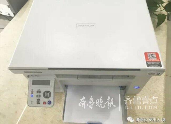 """济南出入境管理局添""""神器"""" 手机里的材料能轻松打印"""