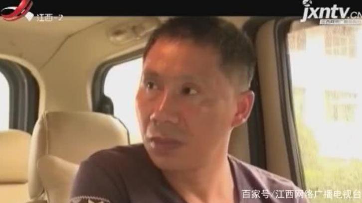 湖南一男子结婚 8 年妻子连生 3 娃 自己却不是孩子父亲