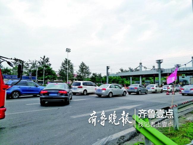济南东出入口真堵 港沟收费站将由3入5出改为5入9出
