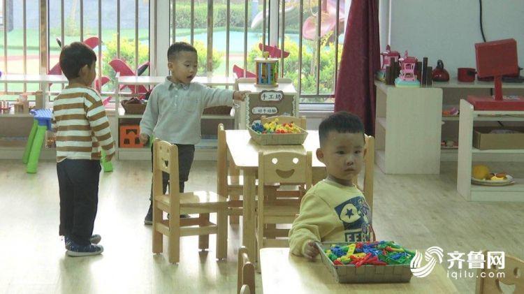 问政追踪 烟台莱山27所幼儿园无普惠经费 督导组:马上到位