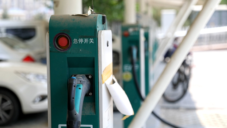 """在山东""""充电桩难安装""""追踪:小区和公共场所将配建充电桩"""