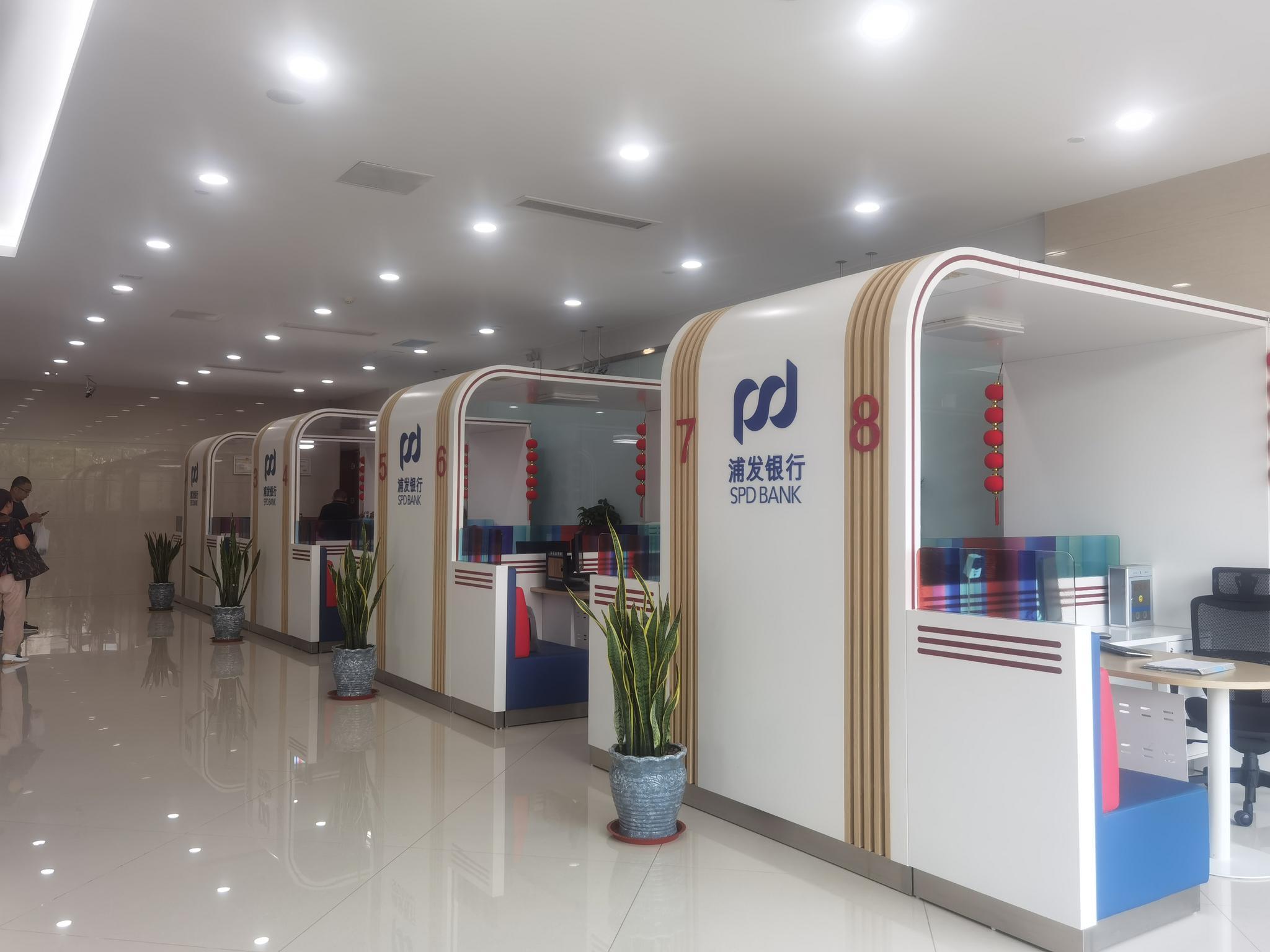 浦发银行东营分行开展服务提升季活动