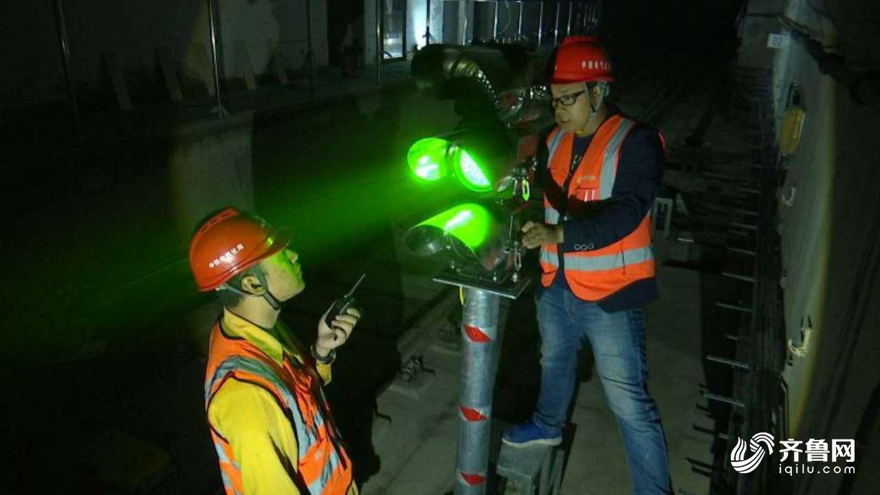 济南地铁R3线电力系统安装调试基本就绪 6月份试跑