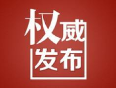 山东龙郓煤业冲击地压事故已有2人遇难 正全力抢修通道
