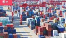 山东自贸区挂牌50天 三片区新注册企业超过2700家