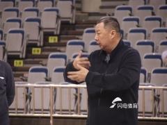 山东男篮即将迎来生死战 赛前吴庆龙强调三点