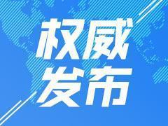 """潍坊逐座水库落实""""三个责任人""""1851人"""