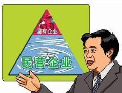 山东省金融机构多措并举 破民营企业融资难题