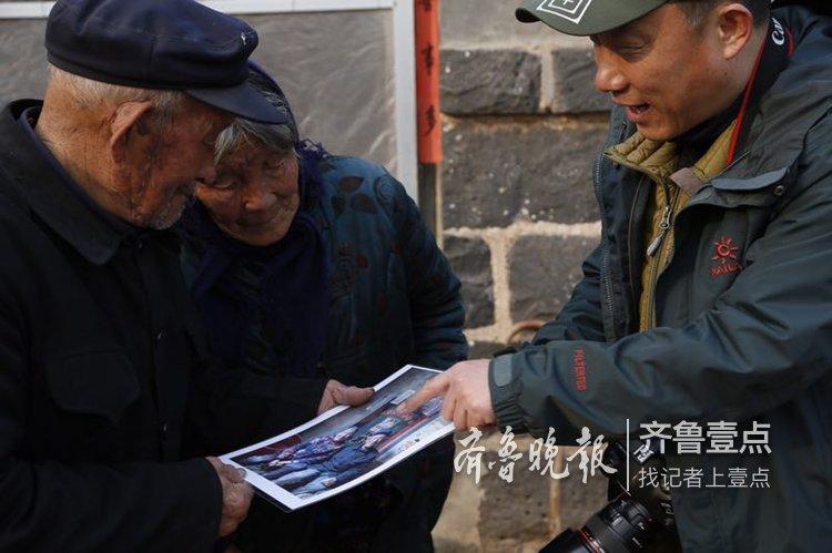 沂蒙老区乡亲们的专属摄影师