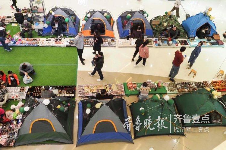 艺术帐篷市集 新颖的购物形式很吸睛