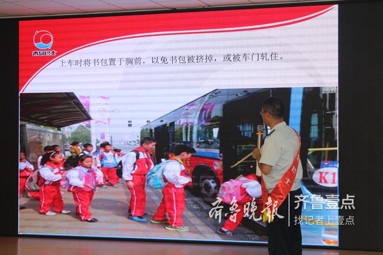 公交车开进校园 劳模司机讲暑期安全