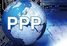 山东省PPP多项指标连续四个季度居全国首位