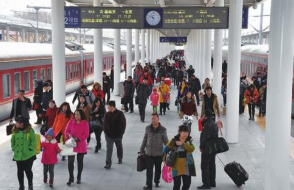 济南发布春运信息:预计发送770万人次 严惩霸座车闹