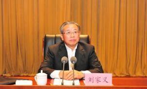 山东省委书记刘家义:在深化改革开放中走在前列