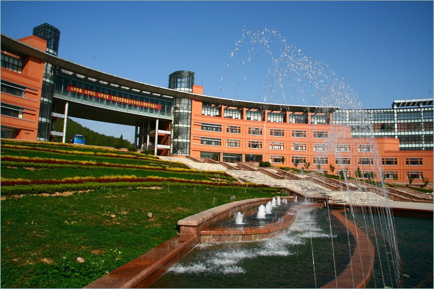 山东建筑�e大学2020招生章程
