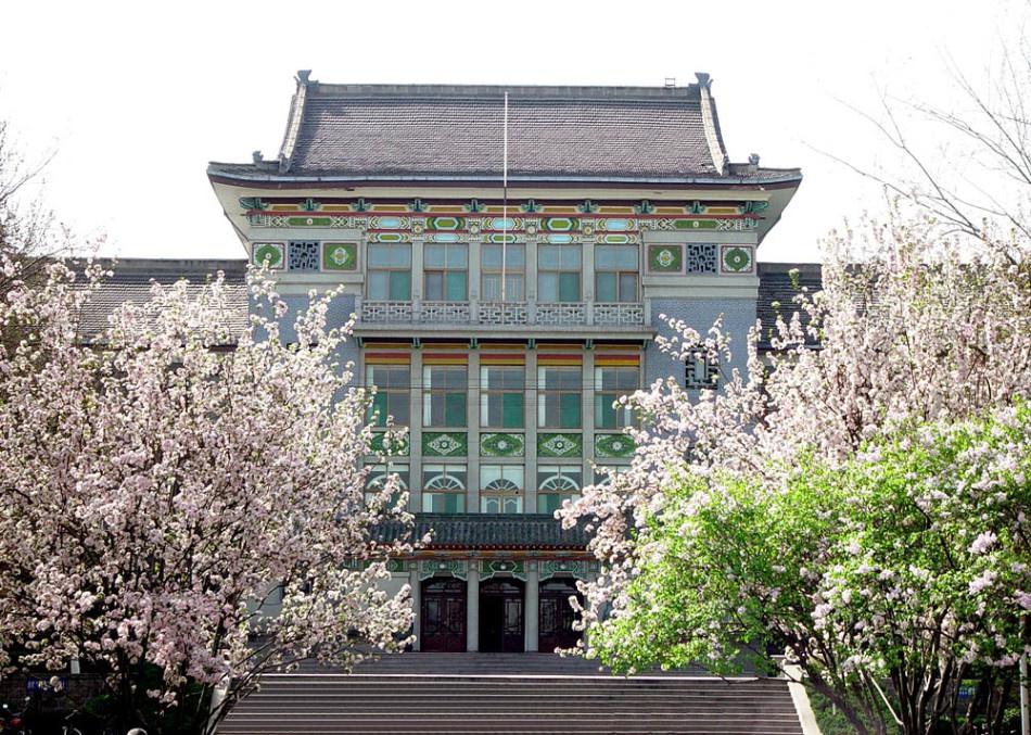 山东师范◆大学2020招生章程