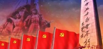 山东省政府评定3人 追认6人为烈士