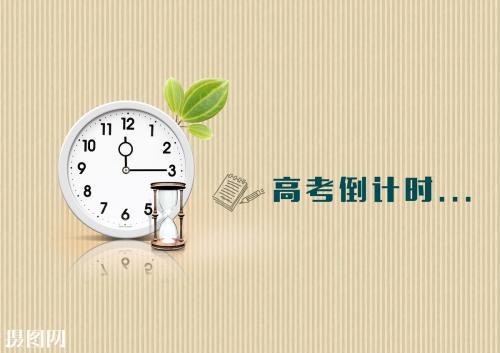 减少噪声污染 山东省环保厅发文护航2018年中高考