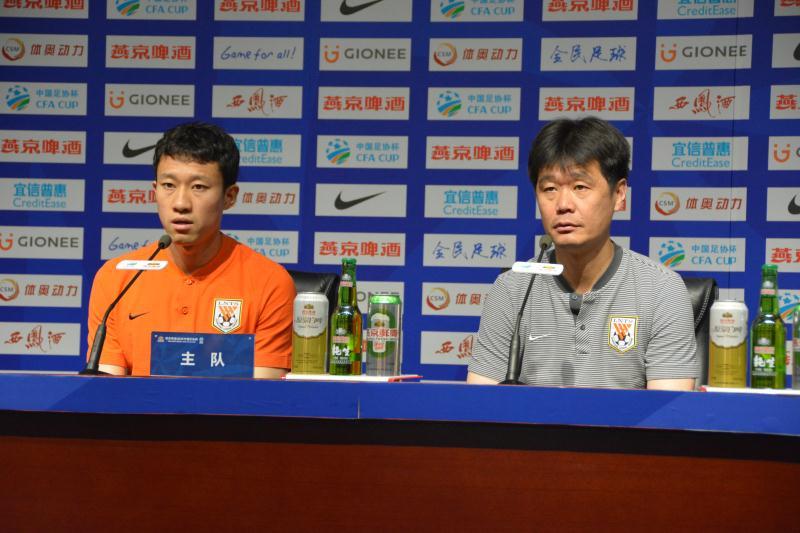 山东鲁能泰山队赛前新闻发布会在济南举行