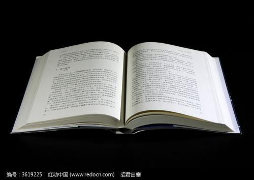 """以书为媒讲好中国故事 """"鲁书""""走向世界"""