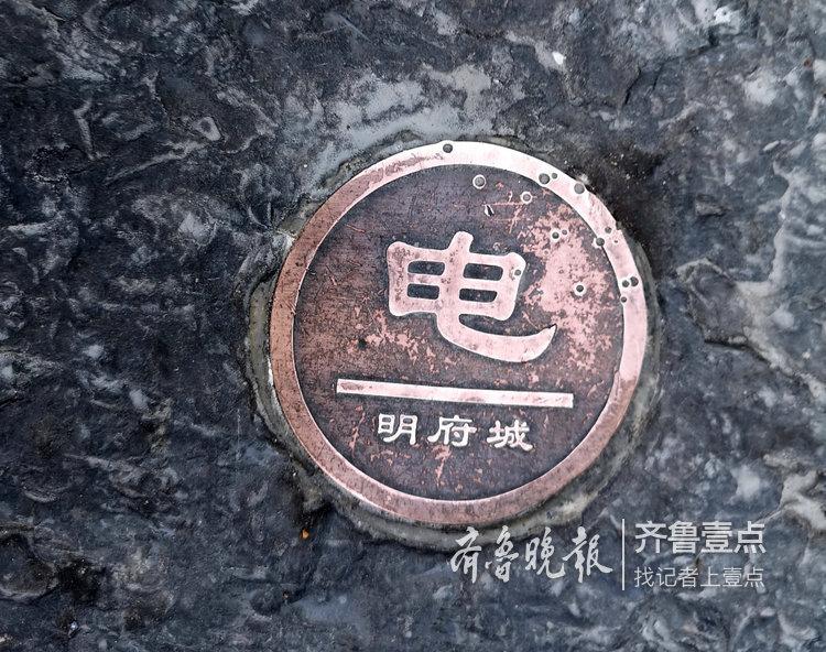"""济南芙蓉街地面出现很多""""铜牌"""" 干啥的"""