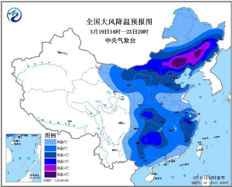 乍暖还寒:冷空气影响我国北方 中东部有大范围降雨