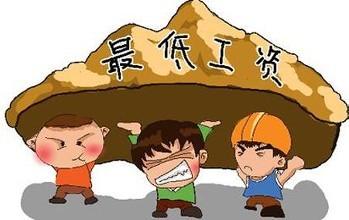 青岛发布今年企业工资指导线 平均工资比去年涨9%