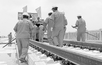 鲁南高铁菏曲段工期提至2021年 通车后济南到菏泽仅需1小时