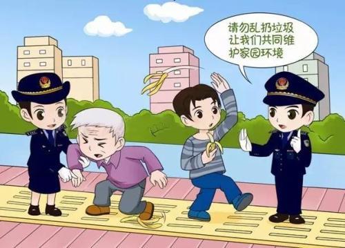 """山东城管执法将推广""""六公开"""" 要求70%的问题用服务手段解决"""
