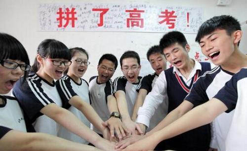 山东2020年夏季高考改革:填志愿学校优先变专业优先