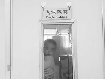 """春季传染病""""蠢蠢欲动"""":3岁娃头疼 高烧伴红疹"""