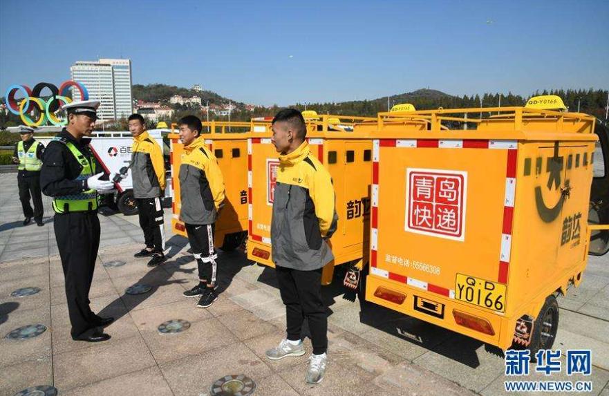 青岛两千多辆快递车统一挂牌,违反交规将被处罚