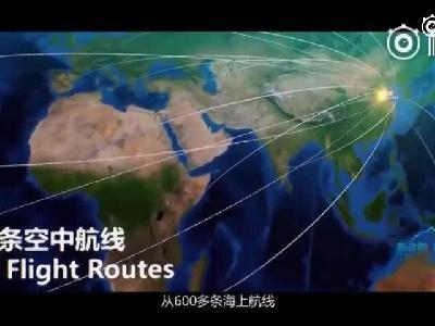 视频:看完这八分钟,全世界都会爱上山东!