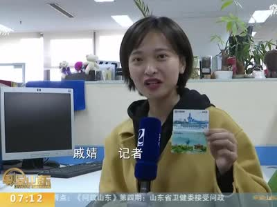 《早安山东》济南首条地铁线路4月1日正式运营