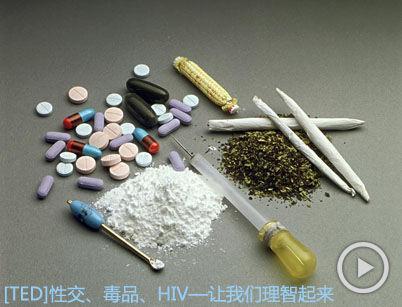 淄博小伙曾参与汶川地震救援经历生死考验 却倒在毒品上