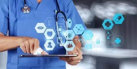 2020年二级以上医院普遍提供分时段预约等线上服务