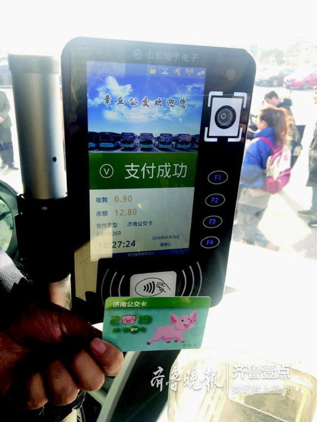 济南市区和章丘公交卡今起互通 未来还将增开多条BRT
