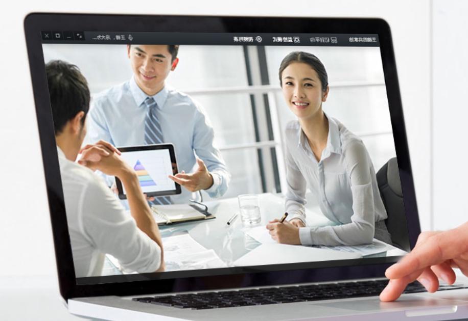 """山东将建全省统一的电子公文 视频会议系统 有效解决""""文山会"""