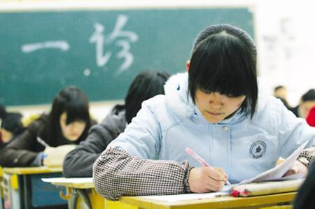 新高考改革:职业规划要趁早 兴趣特长很重要