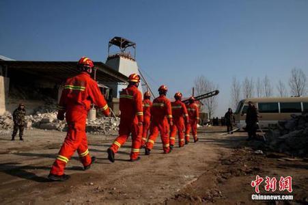 山东:建4支国家级专业救援队